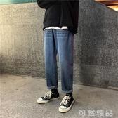 牛仔褲牛仔褲子男韓版潮流夏季網紅九分墜感闊腿褲直筒寬鬆學生9分 雙十二全館免運