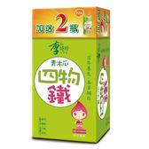 李時珍青木瓜四物鐵(50mlx8入/盒)x1