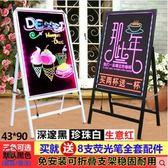 紐?電子手寫熒光板 LED發光黑板 40 60廣告展示板小留言板廣告牌