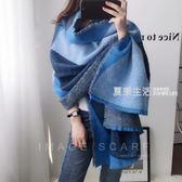 圍巾 冬季新款格子英倫經典百變大圍巾披肩仿羊毛多功能兩用多功能加厚·夏茉生活