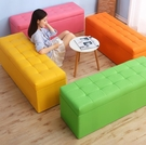 儲物凳 試衣間沙發凳長方形收納凳子儲物凳可坐家用長條換鞋凳鞋柜TW【快速出貨八折搶購】