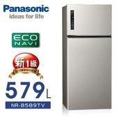 «送安裝/免運費»Panasonic 國際 579 公升 雙門 變頻 冰箱 NR-B589TV-S/K【南霸天電器百貨】