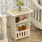 茶幾桌北歐茶幾簡約客廳小圓桌小戶型陽台邊幾臥室床頭櫃簡易創意方桌子 多色小屋YXS