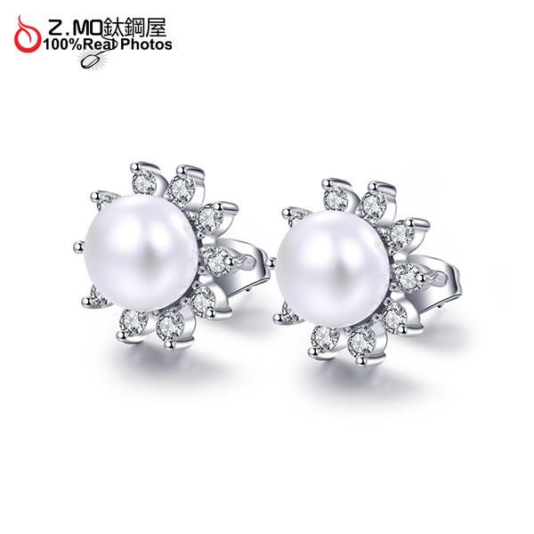 鍍白金水鑽+人造珍珠耳環 簡約時尚 單鑽設計 閃亮耀眼 一對價【EKAP682】Z.MO鈦鋼屋