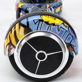 新款電動扭扭車雙輪兒童智慧自平衡代步車成人兩輪體感思維平衡車 MKS免運