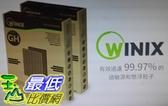 [COSCO代購] W121719 Winix Zero HEPA濾網 + 活性碳濾網