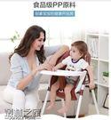 嬰兒餐椅兒童餐椅多功能寶寶餐椅寶寶餐桌椅便攜式座椅吃飯學坐椅【叢林之家】