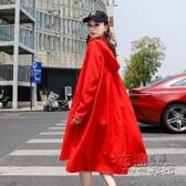 防曬衣女中長款寬鬆夏季新款防紫外線透氣薄款防曬服風衣外套 雙十二全館免運
