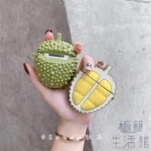 榴蓮airpods1/2保護套蘋果無線藍牙耳機軟硅膠防摔【極簡生活】
