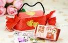 一定要幸福哦~~浪漫甜心(紅)喜米禮盒、囍米、婚禮小物、喜糖、喜米、喝茶禮