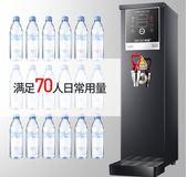 開水機 開水器商用開水機全自動電熱步進式節能燒水熱水機奶茶店設備 第六空間 igo