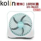 (福利品)【歌林】10吋DC扇/風扇/電...