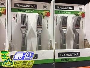 [COSCO代購] TRAMONTINA MIXING BOWL巴西製不鏽鋼餐叉 24件組 _C1040501