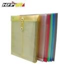 《享亮商城》GF118 黃 A4直式霧面文件袋 HFP