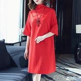 春裝公主胖mm紅色連身裙胖女人大碼遮肚胖妹妹打底衫減齡 【全館免運】