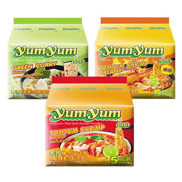 泰國 YUM YUM 養養 泰式 酸辣蝦味/香濃酸辣蝦味/綠咖喱味 拉麵(70g*5) 【庫奇小舖】