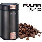 普樂 POLAR 古典咖啡磨豆機 PL-...