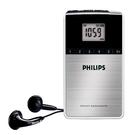 PHILIPS迷你攜帶式數位收音機 AE6790~送原廠便攜包+吊繩