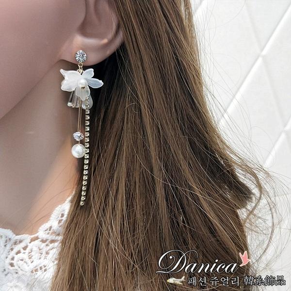 耳環 現貨 韓國 氣質甜美 浪漫.仙女.花朵.珍珠.水鑽.鍊條 流蘇 耳針 s92815 Danica 韓系飾品