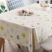 家用防水防油防燙免洗PVC桌巾 優一居