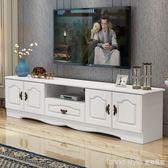 茶幾電視櫃組合現代簡約小戶經濟型客廳歐式輕奢套裝臥室電視機櫃 LannaS IGO