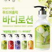 【Miss.Sugar】韓國FoodAHolic 水果保濕身體乳液 5種可選