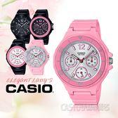 CASIO 卡西歐 手錶專賣店 LRW-250H-4A3 酷炫三眼女錶 防水100米 LRW-250H