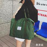 短途旅行袋女男輕便手提包大容量健身單肩包行李登機包 YC844【雅居屋】