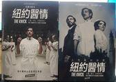 影音專賣店-U00-189-正版DVD【紐約醫情 第1+2季】-套裝影集