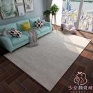 加厚長方形墊子茶幾地毯臥室沙發床邊毯【少女顏究院】