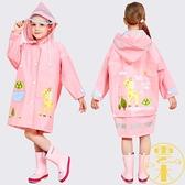 兒童雨衣雨衣防水大童雨披男女童大帽檐寶寶雨衣【雲木雜貨】