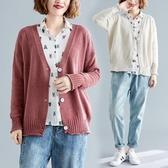 復古V領針織開衫女秋裝 大尺碼長袖上衣 慵懶風毛衣外套