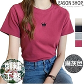 EASON SHOP(GW9738)韓版純色簡單小皇冠塗鴉刺繡圓領短袖素色棉T恤女上衣落肩寬鬆顯瘦打底內搭衫灰黑