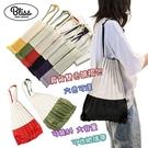 【新品到貨】雙色皺褶帆布袋 大款 斜背包 時尚拼接撞色包 肩背包 樹枝包 6色可選