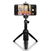 雲騰YT-9928自拍杆+三腳架+自拍遙控 手機拍照直播抖音支架 攝影器材20-100cm 多功能自拍桿 NCC認證