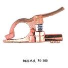 焊接五金網 - 銅接地夾 M-300...