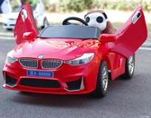 寶馬兒童電動車四輪遙控汽車可坐人寶寶玩具車帶搖擺小孩充電童車igo 溫暖享家