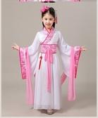 古裝兒童古裝唐裝女童古裝仙女服裝表演服古代公主裙古箏漢服影樓Ⅴ。 伊蘿鞋包