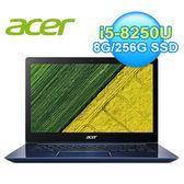 acer 宏碁 SF314-52G-515X 14吋輕薄筆電 藍
