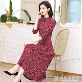 舒適洋裝 2020秋季新款中年媽媽長袖洋裝大碼顯瘦50歲中老年女裝碎花長裙 快意購物網