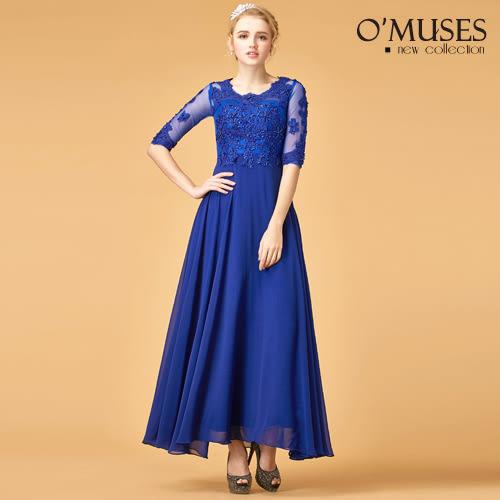 OMUSES 全尺碼 *希臘女神蕾絲長禮服 *