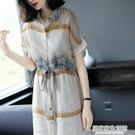 流行裙子時尚亞麻氣質襯衫領修身顯瘦中長款洋裝夏季女 中秋節全館免運