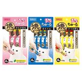 寵物家族-日本CIAO啾嚕鰹魚燒肉泥 12gx4入 (三種口味)