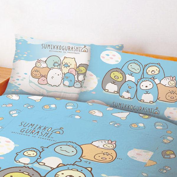 床包 / 單人【角落小夥伴 冰原歷險】含一件枕套  高密度磨毛  戀家小舖台灣製ABF101