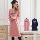 長版美型洋裝是絕對不會退流行的元素  結合美式風格燙印,讓妳個性品味提升  舒適好穿的優質棉料,