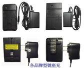 【台灣優購】全新 NOKIA BL-5C~台製電池用座充150元