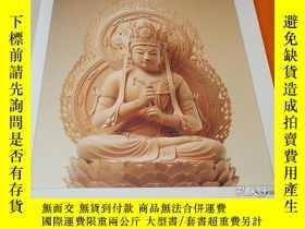 二手書博民逛書店MATSUHISA罕見SOURIN Wooden Buddhist Statue Carving Sculptur