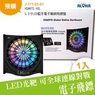 VDARTS H2L-15.5寸LED藍牙電子聯網飛鏢盤+地毯 光靶H2L 飛鏢遊戲 正品 (J-171-01+02)
