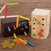 1-2-3周歲半 嬰幼兒童寶寶實木積木益智早教磁性蒙特梭利啟蒙玩具【端午節免運限時八折】