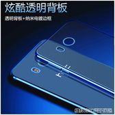 HTC U11手機殼 U 11保護套防摔硅膠套全包電鍍HTCU11軟殼男女新款 全館免運